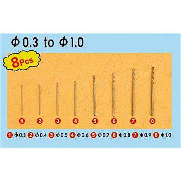 """Twist di perforazione Auger Bit Set 1 ("""" da 0,3 a 1,0 millimetri 8 pezzi e bis)"""