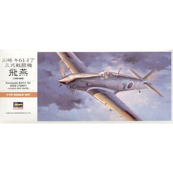 Kawasaki Ki-61-I Tony Hien