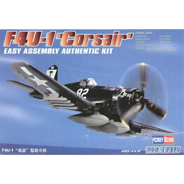Vought F4U-1 Corsair Easy Build with 1 piece wings and lower fuselage 1 piece fuselage. Other parts as normal. Optional open/clo