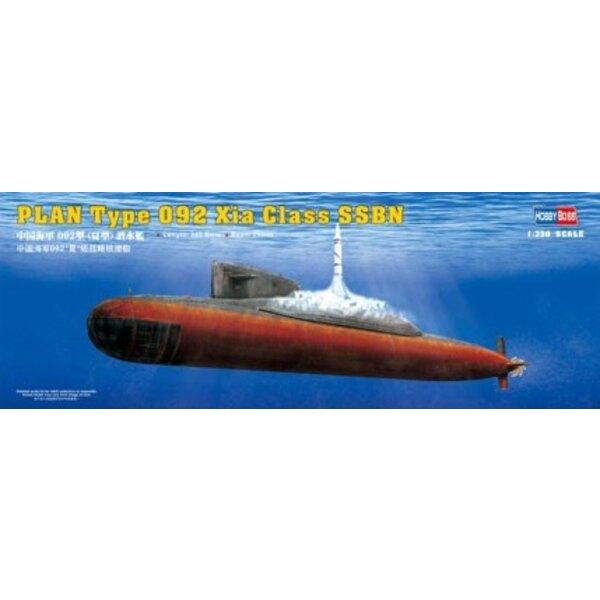 PLAN Type 092 Xia Class SSN