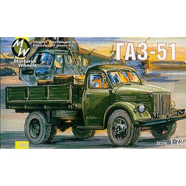 GAZ-51 Russian truck