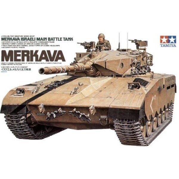Israeli Merkava Tank