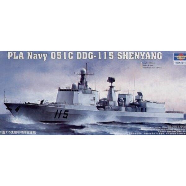 PLA Navy 051C DDG-115 Shenyang