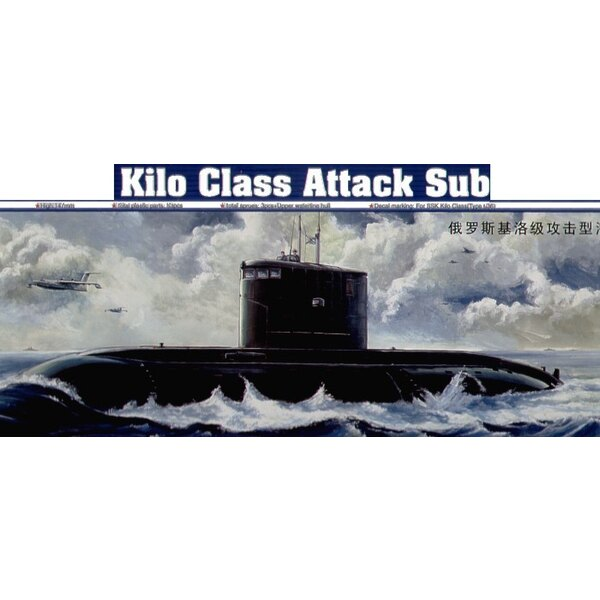 Russian Kilo Class Attack Submarine (also with waterline hull option)