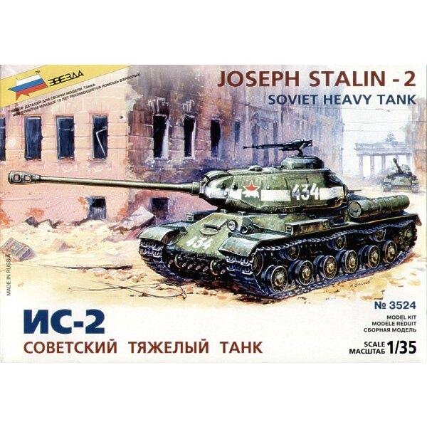 IS-2 Soviet Heavy Tank
