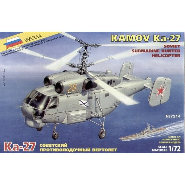 Kamov Ka-27