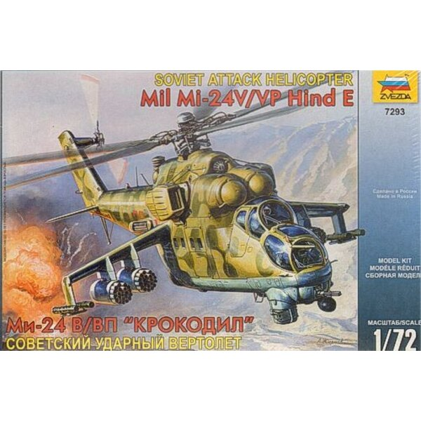 MiL Mi-24B Hind C