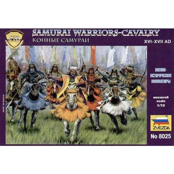 Samurai Warriors Cavalry XVI-XVII AD