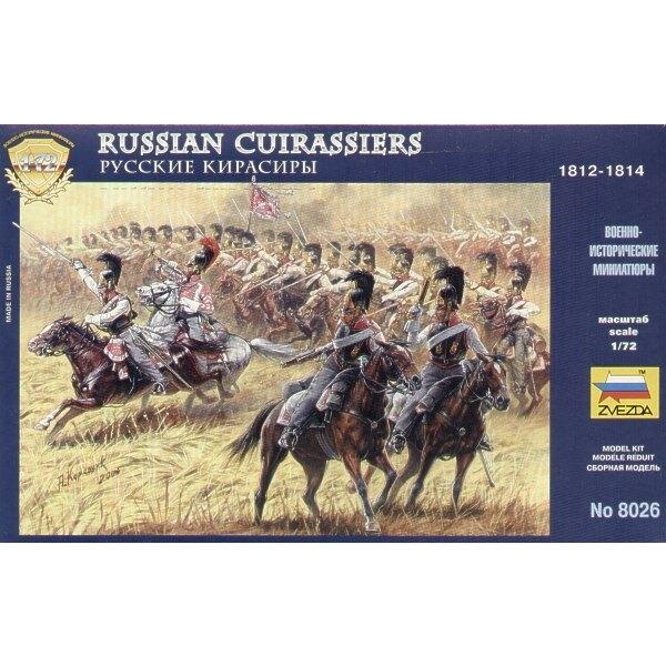 Russian Cuirassiers 1812