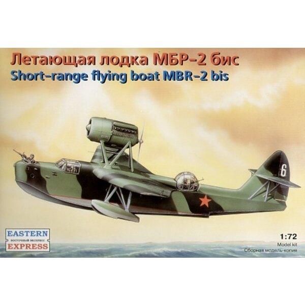 Beriev MBR-2bis (Be-2) floatplane