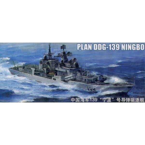 PLAN DDG-139 Ning Bo