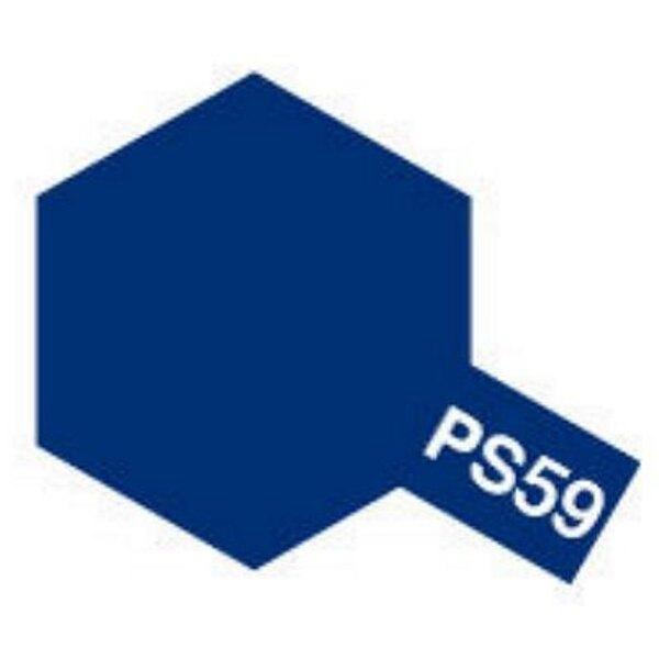 Blue Metal 86059