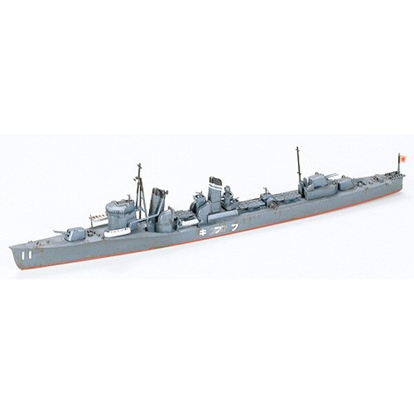 Fubuki Destroyer 1:700