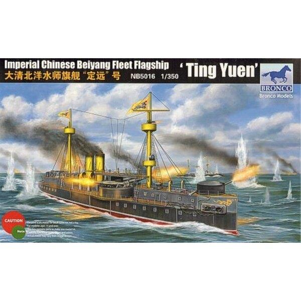 Beiyang Fleet Battleship ′Ting Yuen′
