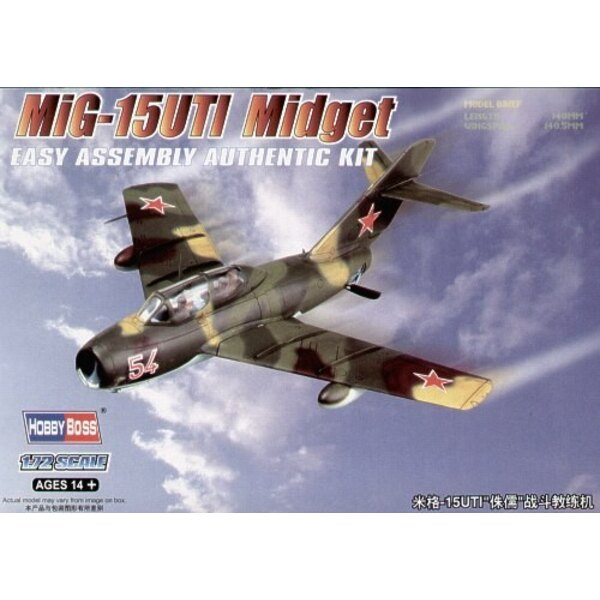 Mikoyan MiG-15UTI