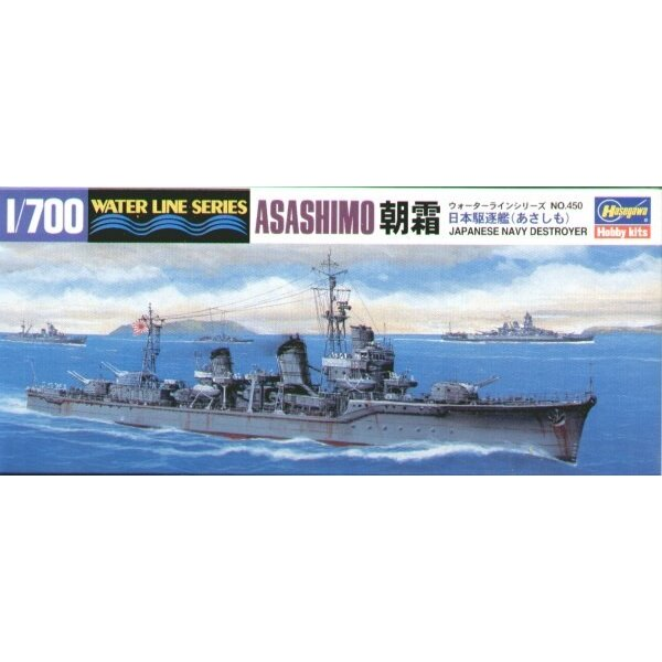Imperial Japanese Navy/IJN Destroyer Asashimo