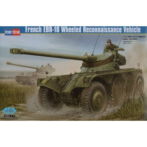 French EBR-10 Wheeled Reconnaissance Vehicle