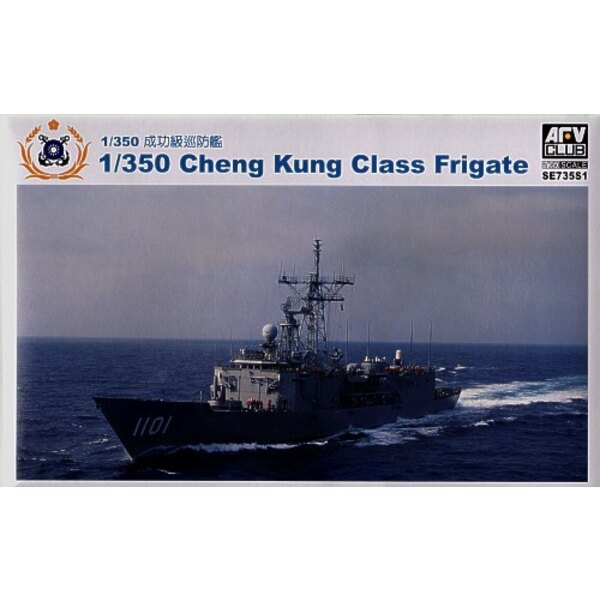 Cheng Kung Class Frigate with etched and resin parts