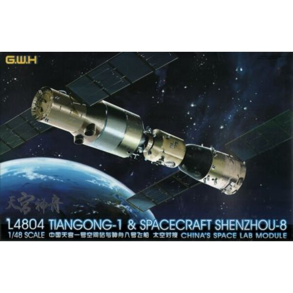 Chinese Space Lab Module Tiangong-1 & Shenzhou-8 Spacecraft