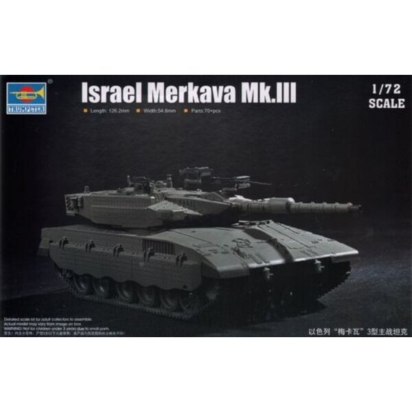 Israeli Defence Force/IDF Merkava MK.3 MBT
