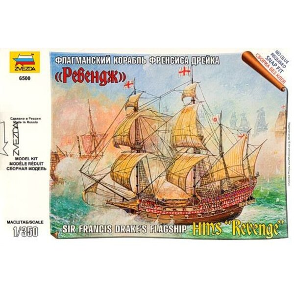 Sir Francis Drake ammiraglia HMS Revenge