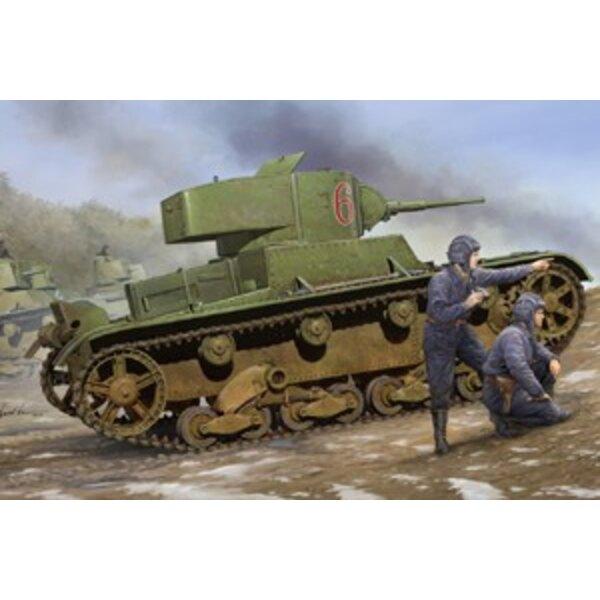 Russian T-26 Light Infantry Tank Mod 1933