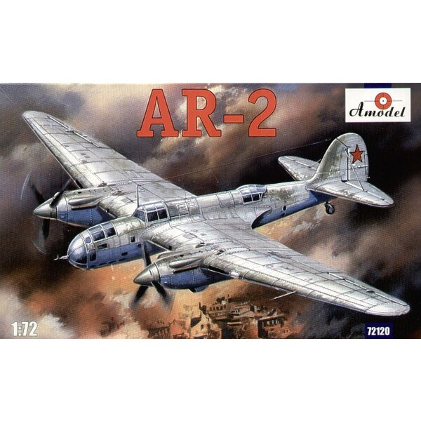 Archangelskij Ar-2 bomber. The dive bomber AR-2 was built in 1940 at the design bureau named after A.A. Arkhangelsky. This type