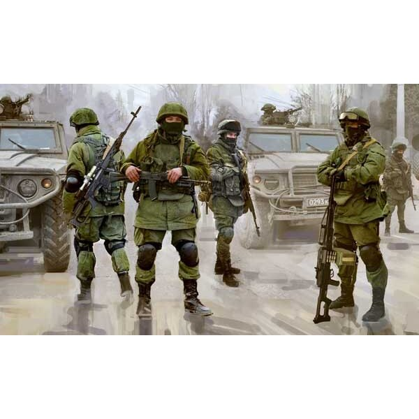 Moderna fanteria russo