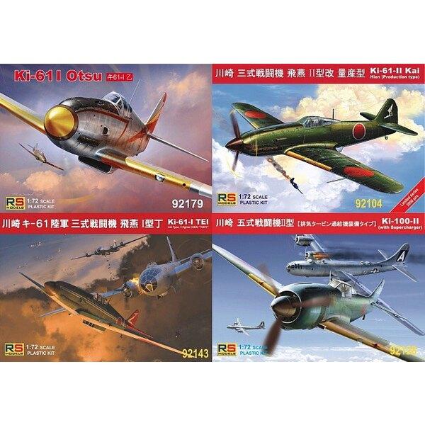 Particolare set per Ki-61 / Ki-100 (progettato per essere utilizzato con i modelli RS kit) [Kawasaki Ki-61-II Ki-100 Ki-61-I]